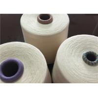 Low Shrinkage Soft NE20 Combed Polyester And Cotton Blend For Clothes Manufactures