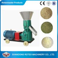 Buy cheap Best selling feed pellet making machine animal feed pellet machine factory from wholesalers