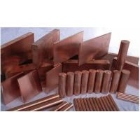 China Tungsten copper rods/bars/sheets/plates  with high quality from Zhuzhou China on sale