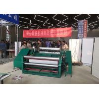 China Light - Duty Fully Automatic Crimped Wire Mesh Weaving Machine Low Noise on sale