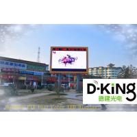 Outdoor P16 LED Panel Commercial Led Displays Led Advertising Boards Manufactures