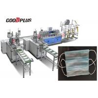 China Double Out Surgical Mask Making Machine Hospital Or Clean Industries Use on sale