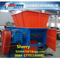 Famous brand single shaft shredder machine Waste plastic crusher  machine PE PP film crusher shreeder machinery Manufactures