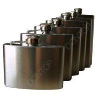Stainless Steel Hip Flask (H04B Series) Manufactures