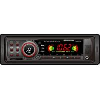 China Car MP3 Player (MP3-1043) on sale