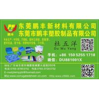2-12 mm 4X8 ft Colorful polypropylene  corrugated plastic sheets Manufactures