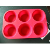 Silicone 6 Cups Muffin  Bakeware