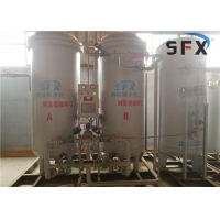 China 120Nm3 / Hr 99.99 Purity PSA Nitrogen Generator on sale