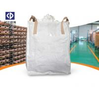 Customized One Ton Bulk Bags  Large Woven Polypropylene Bags For Fertilizer Feed Seed Manufactures