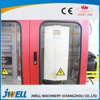 Jwell Plastic Recycling PE/PE WPC PVC SPC/PVC Decoration Floor/Board/Wallboard Portable Extruder Making Machine for sale