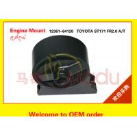 OEM 12361-64120 Rubber Engine Mounts , Toyota Corolla Engine Mount Manufactures