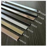 China Stainless Steel U Channel Sizes Trim For Glass Manufacturer Factory Price Manufactures