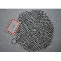 Quality Square Stainless Steel Chainmail Scrubber With Non-toxic , Cast Iron Cleaner for sale