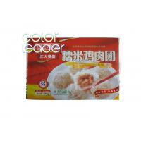 Oxygen Barrier Retortable Pouches Packaging 50 Micron For Meat Package Manufactures