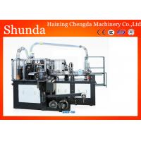 China High Efficiency Fully Automatic Paper Cup Making Machine Three Phase on sale