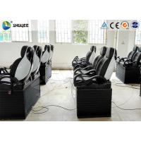 Motion Genuine Leather 5D Movie Theater Chair Comfortable Manufactures