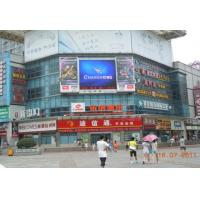 Etl P10 High Refresh Rate Outdoor Advertising LED Display Screen Ul Led Sign 6mm Smd Manufactures