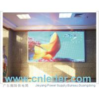 China Indoor pH7.62 Full Color LED Display Panel on sale