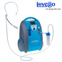 Two batteries 1-5LPM Lovego portable oxygen concentrator/oxygen generator/mini concentrator LG101 for COPD/home/travel/c Manufactures