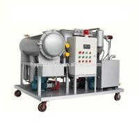 China DYJC Online Vacuum Coalescencing Turbine Oil Filtering Machine on sale