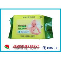 Fragrance Free Baby Wet Wipes Faintly Acid PH Aloe Moisturied For Cleansing Skin Manufactures