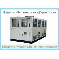 50C Working Ambient Temperature 250KW Air Cooled Screw Water Chiller for ECM electrochemical machining equipment Manufactures