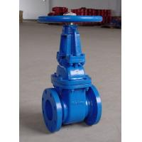 Buy cheap Rising stem gate valve from wholesalers
