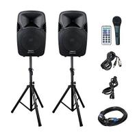 Outdoor Active Speaker System CD-25 driver with SD Card Reader / FM Radio Manufactures
