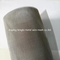 China 60 Mesh 0.12mm Stainless Steel Woven Wire Mesh Length 30m Or Customized on sale