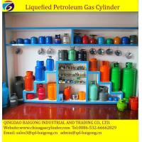 12L LPG Gas cylinder/gas tank for camping Manufactures