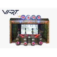 2 Or 4 Players VR Shooting Simulator , Virtual Reality Shooting For Theme Park Manufactures