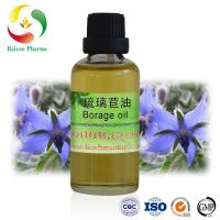 Factory Supply Pure Natural Extract Carrier Oil Borage Seed Oil Manufactures