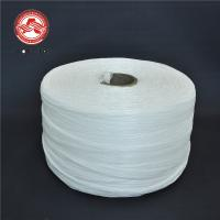 Electrical Cables Polypropylene Yarn Low Shrinkage White Colored 18000D - 270000D Manufactures
