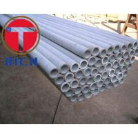 S32750 Duplex Steel Tube / Steel Rod / Steel Coil For Petroleum Production Manufactures