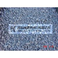 HIGH SULPHATE RESISTANT CEMENT CLINKER Manufactures