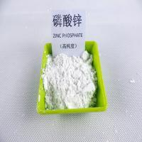 China Excellent Paint Raw Material Source Zinc Phosphate Pigment High Purity on sale