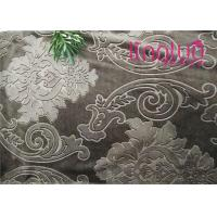 China Concise Style Italian Curtain Fabric Customized Knitting Dying For Home Textile on sale