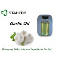 Pure Organic Garlic Oil Essential Supercritical Fluid Extraction Light yellow to yellow liquid Manufactures