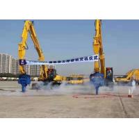 45-60T Hydraulic Pile Driver For Excavators , Hydraulic Pile Driving Machine Manufactures
