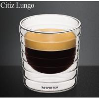 double-walled glass Nespresso Citiz Lungo Coffee Cup cups(150ml), can make your own logo Manufactures