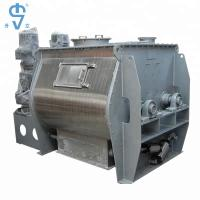 China Carbon Steel Twin Shaft Paddle Mixer High Efficiency For Construction Industry on sale