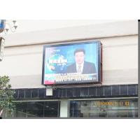 P12 DIP Full Color Outdoor Advertising LED Display Screen For Stadiums 6944 pixels/㎡ Manufactures