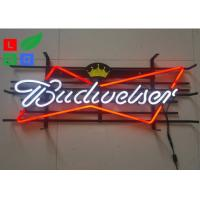 Wall Mounted Logo Branding LED Neon Flex Sign With Acrylic Backing For Wine Bar Promotion Manufactures
