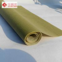 Contemporary Kint Polyester Velvet Fabric For Electronic Accessories Packaging Manufactures