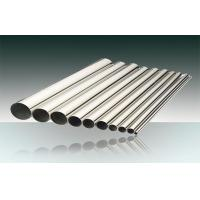 Cold Rolled 201 Welded Stainless Steel Pipe / Construction Thick Wall Pipe Manufactures