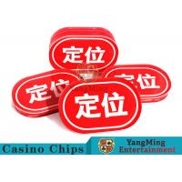 Waterproof Acrylic Baccarat Markers Positioning For Bullfighting Card Game Manufactures