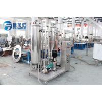 Carbonated CO2 Mixer Beverage Mixing Machine Energy Drinks Mixing Low Noise Manufactures