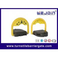 Remote Control Car Parking Lock Yellow And Black Color Easy Installation Manufactures