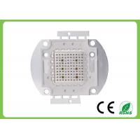 China 100 Watt High Power Cob Grow Led Light Chip For Plant Flowering And Fruiting on sale