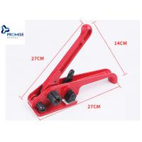 China Manual Handheld Strapping Machine SD330 for PET / PP Strap Crimping Tool on sale
